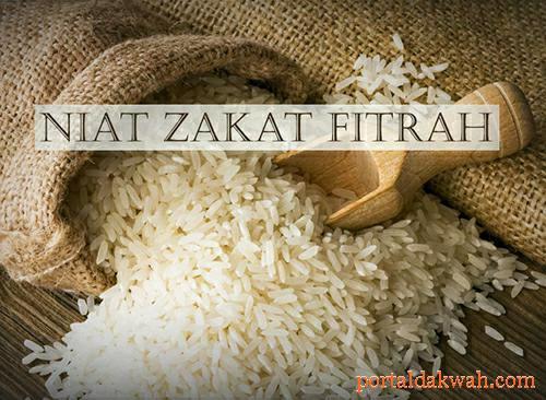 Lafadz Niat Doa Zakat Fitrah Mal Untuk Keluarga Dan Diri Sendiri