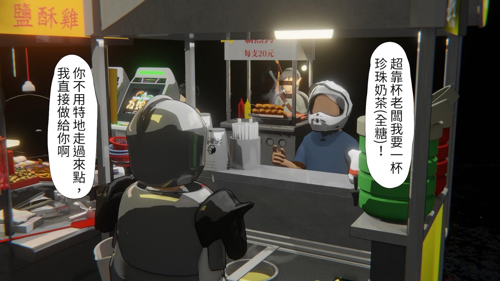 第476話 / AT力場