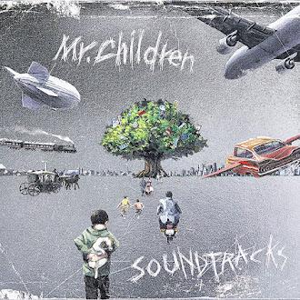 [Lirik+Terjemahan] Mr.Children - Brand new planet (Planet yang baru)