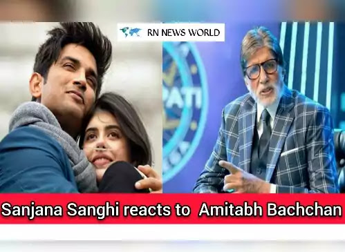 Sanjana-Sanghi-reacted-to-Amitabh-Bachchan-kicking-off-Kaun-Banega-Crorepati-12