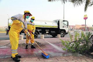 مطلوب عمال نظافة في البحرين