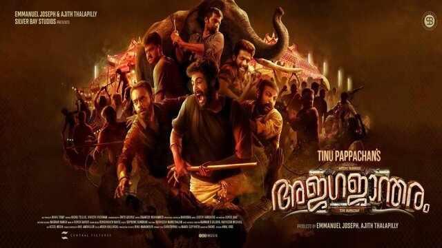 Ajagajantharam Full Movie Watch Download Online Free