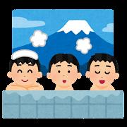 銭湯に入る人たちのイラスト(男性)
