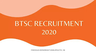 BTSC Recruitment 2020
