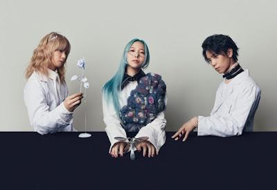 Co shu Nie - give it back 歌詞 lyrics lirik 歌詞 arti terjemahan kanji romaji indonesia translations single details 呪術廻戦ED 2