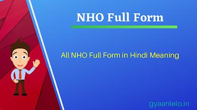 NHO Full Form