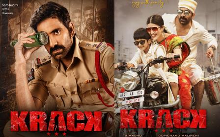 krack-movie-cast-crew-ravi-teja