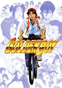 جميع حلقات الأنمي Golden Boy مترجم
