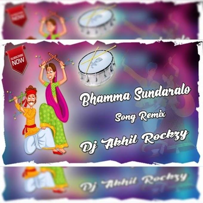 Bhamma Sundaralo Dj Song Download