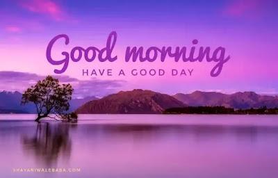 Good morning photos download