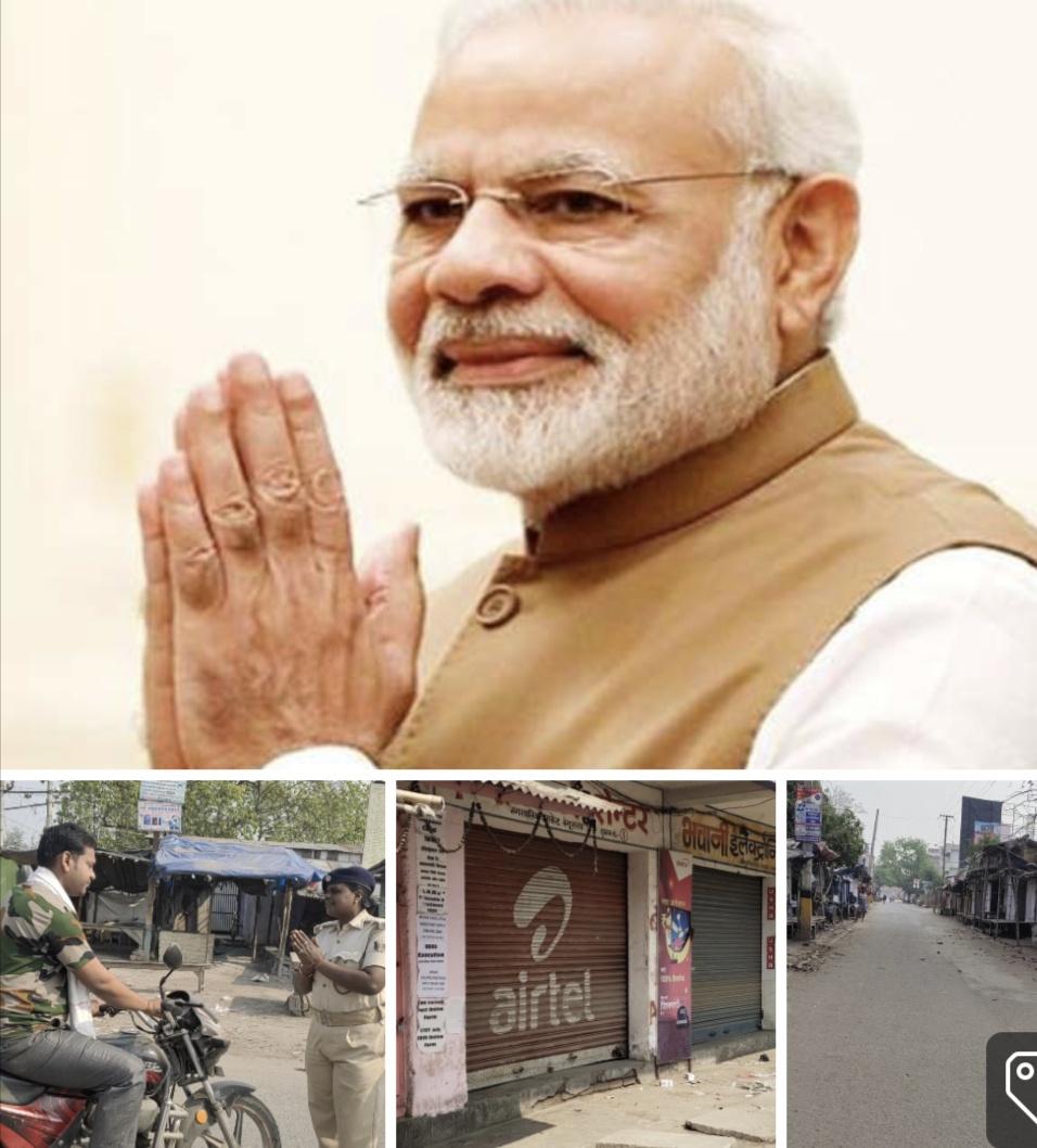 प्रधानमंत्री ने की अपील, जनता कर्फ्यू को लोगों ने किया स्वीकार