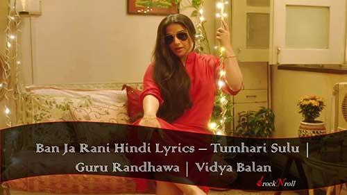 Ban-Ja-Rani-Hindi-Lyrics-Tumhari-Sulu