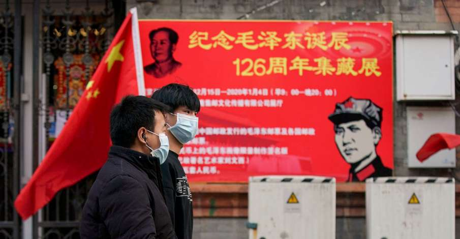 90 Miles From Tyranny : Wall Street Journal Shouldn't Apologize for Article Criticizing China's Communist Party