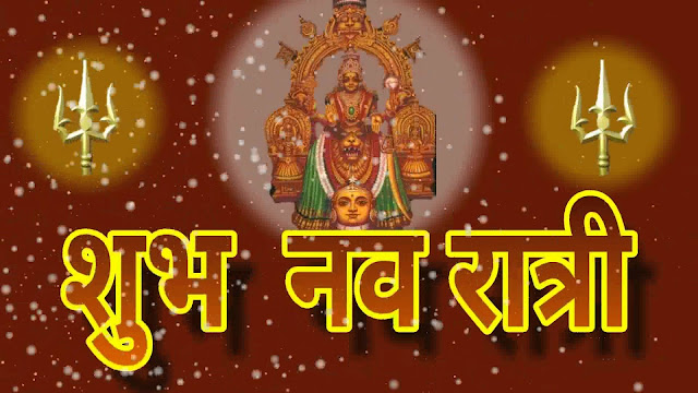 Best Navratri Quotes in Hindi