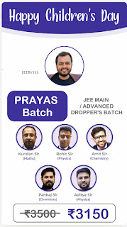 PrayasBatch Children's day offer