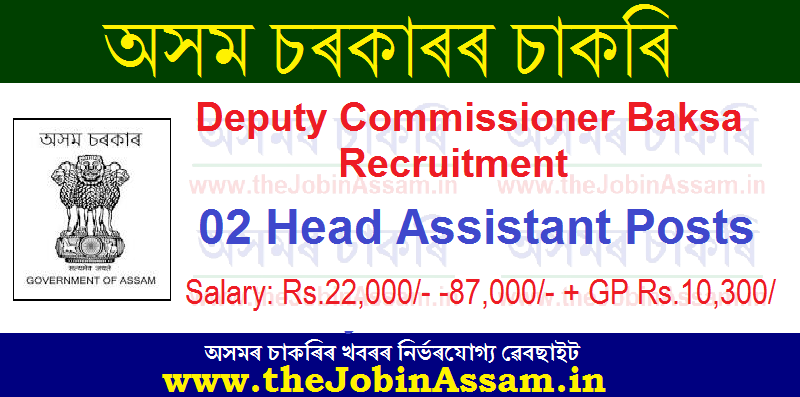 Deputy Commissioner Baksa Recruitment 2020