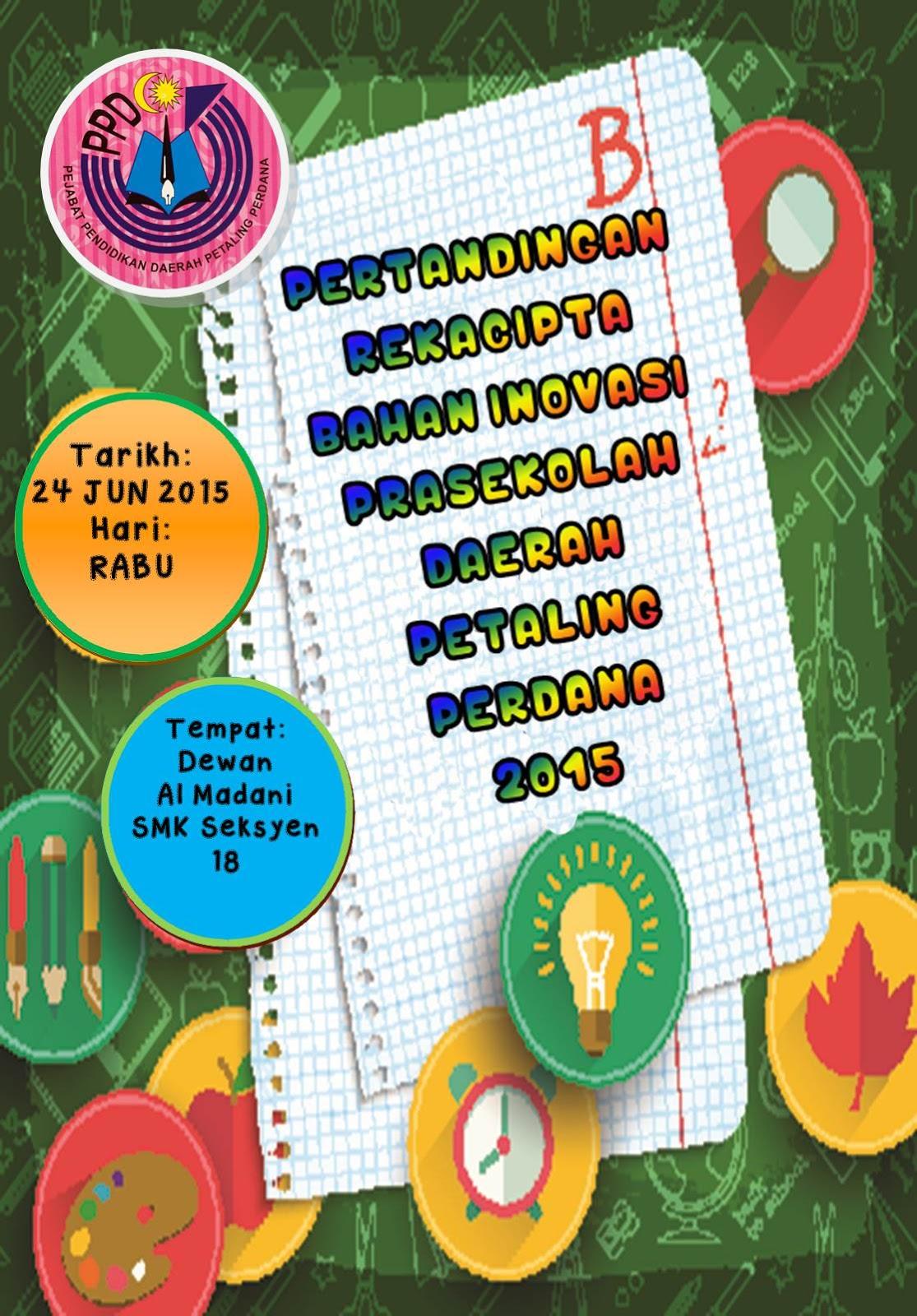 Ppd Shah Alam Seksyen 19 Map Soalan 85