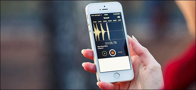 تطبيق Voice Memo يعمل على Apple iPhone