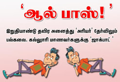 Tamil_News_large_2602003