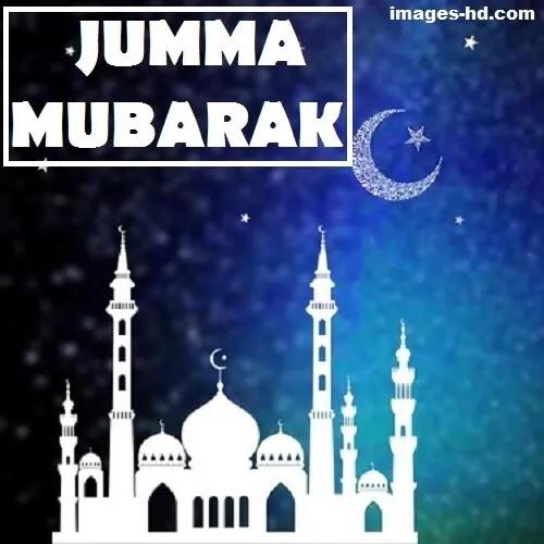 Jumma Mubarak DP with white mosque and blue background