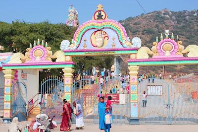 Sri Trikoteswara Swamy Temple - Kotappakonda