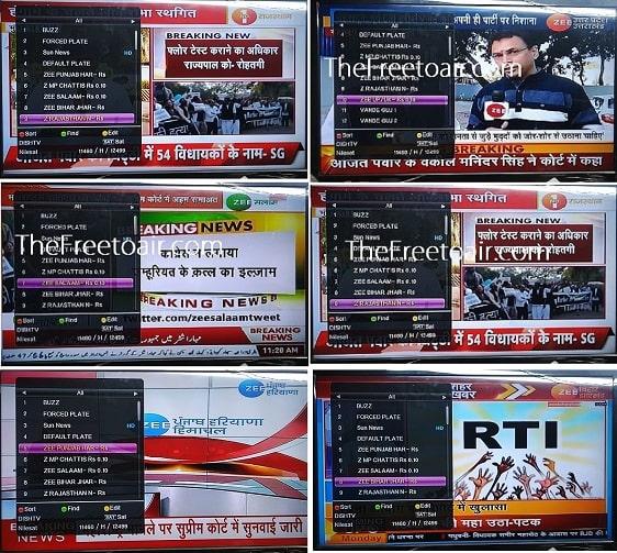6 अन्य फ्री टीवी चैनल्स को भी जोड़े डी डी फ्रीडिश में