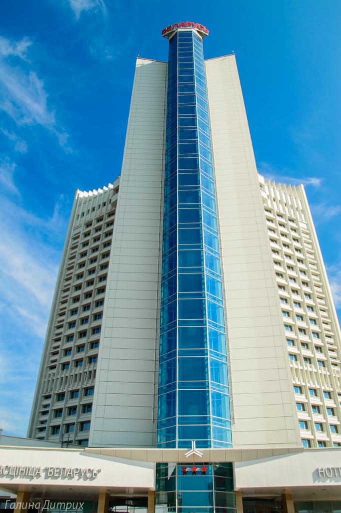 Гостиница Беларусь фото