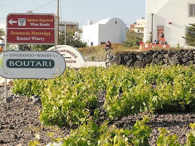 Boutari winery at Santorini
