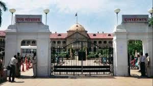Allahabad High Court gave notice to Uttar Pradesh government