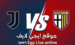 مشاهدة مباراة يوفنتوس وبارما بث مباشر ايجي لايف بتاريخ 19-12-2020 في الدوري الايطالي