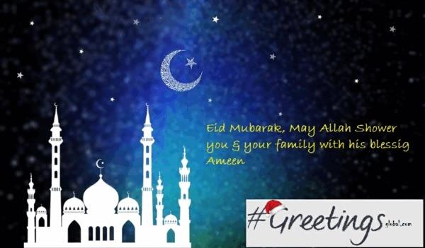 eid-Mubarak-ho-why-do-we-celebrate-eid-Mubarak