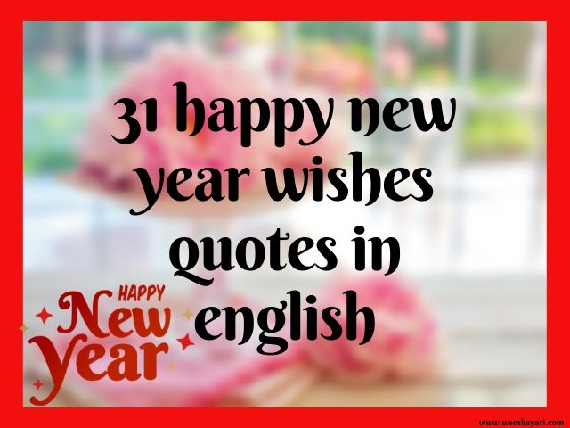 31 happy new year wishes quotes in english