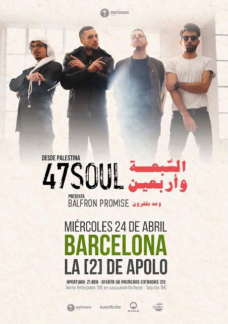 47 Soul, gira española, 2019