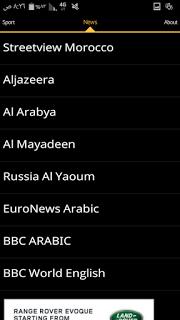 تحميل تطبيق سيبلا تيفي sybla tv