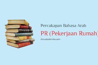 Percakapan PR (Pekerjaan Rumah) dalam Bahasa Arab
