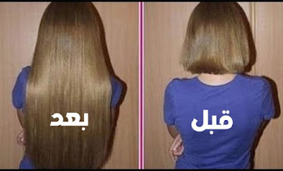 كيف تجعلين الشعر ينمو