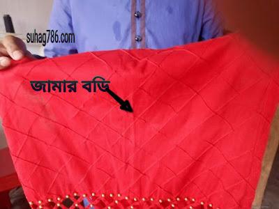 Shalwar design 2020 Girl,