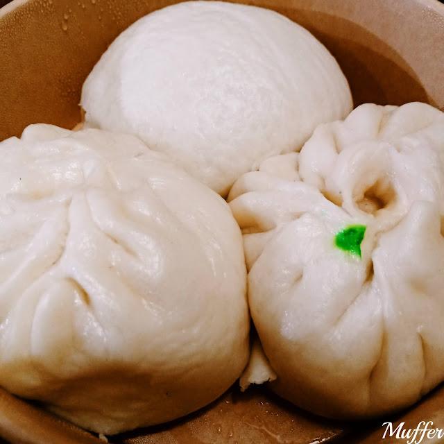 Mama Chau's - Mix Baos