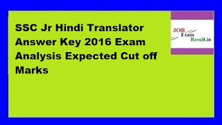 SSC Jr Hindi Translator Answer Key 2016 Exam Analysis Expected Cut off Marks