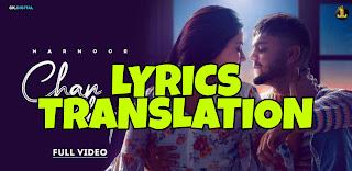 Chan Vekhya Lyrics Meaning/Translation in Hindi (हिंदी) – Harnoor