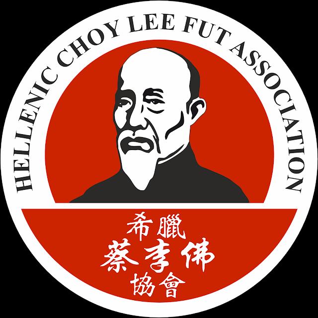 """Η σχολή """"Choy Lee Fut Kung-fu"""" αναστέλλει την λειτουργία της"""