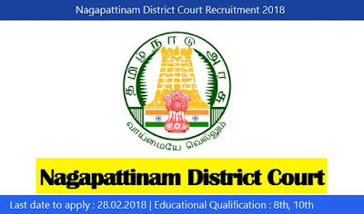 Nagapattinam District Court Recruitment 2018