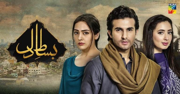 Bisaat e Dil - Episode 9 - HUM TV Drama - 26th November 2018