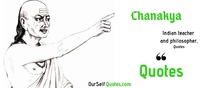 Chanakya Quotes in Hindi - OurSelfQuotes