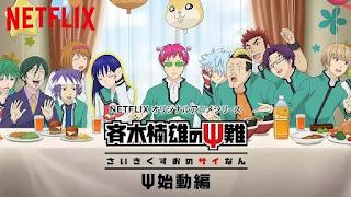 Saiki Kusuo no Psi-nan – Reativado: Netflix divulga novo video