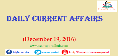 Current affairs : December 19, 2016 for all competitive exams