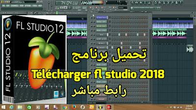 تحميل برنامج فروتي لوبس 2018 كامل 12 Télécharger Fl studio
