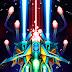 تحميل وتنزيل  لعبة Infinite Shooting: Galaxy Attack للاندوريد مهكرة باخر اصدر