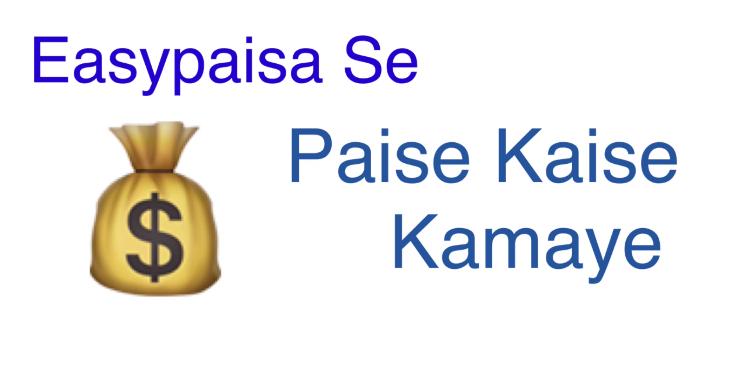Easypaisa Account Se Paise Kaise Kamaye