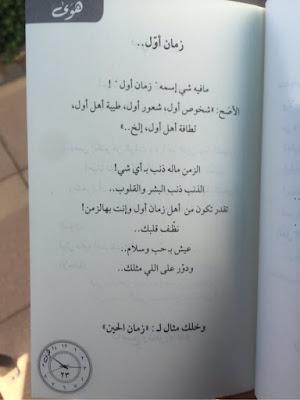 كتاب هوى شريان الديحاني pdf اطلبه من هاذا الموقع